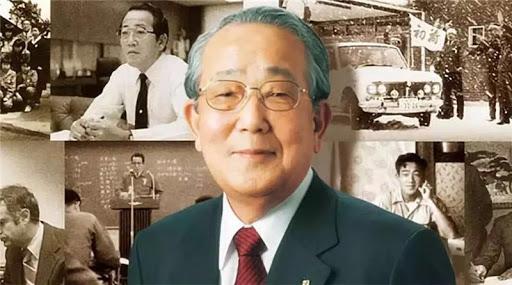 Tâm sinh tướng - Bài học thành công từ Inamori Kazuo Doanh nhân Nhật Bản