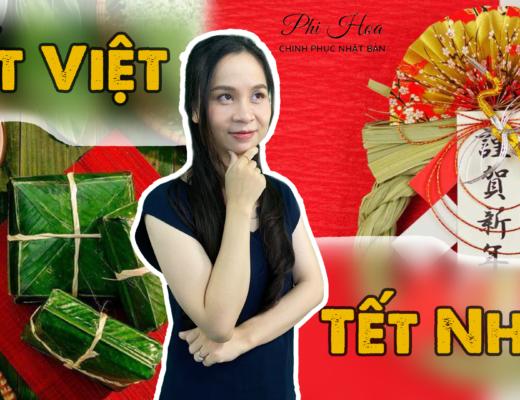 Tết Nhật khác Tết Việt như thế nào?