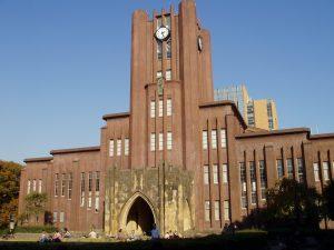 Đại học Tokyo - Top 5 trường Đại học hàng đầu Nhật Bản