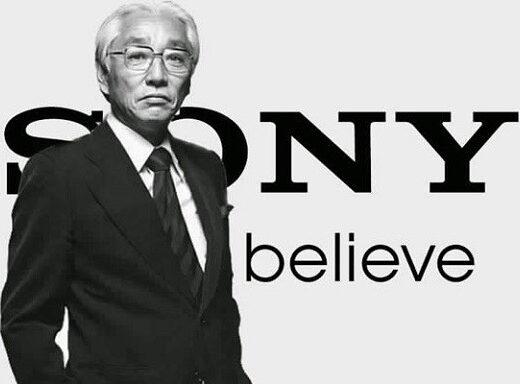 Akio Morita - Đồng sáng lập của Sony