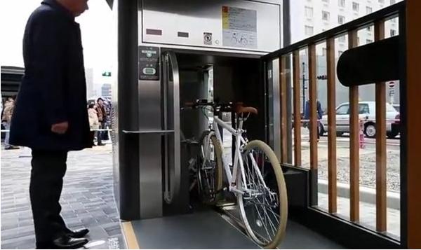 Bãi giữ xe đạp ngầm ở Nhật