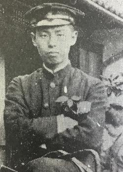 Ayukawa Yoshisuke hồi trẻ