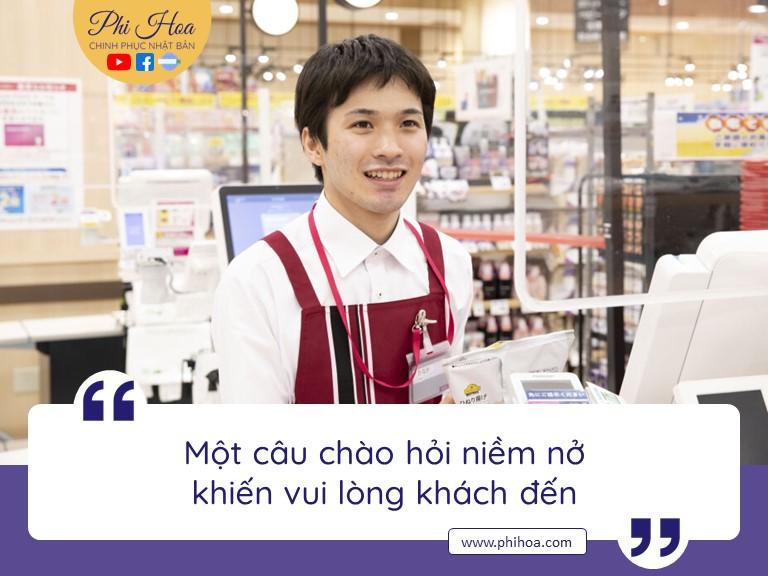 Những Câu Tiếng Nhật hay gặp khi đi siêu thị / cửa hàng tiện lợi