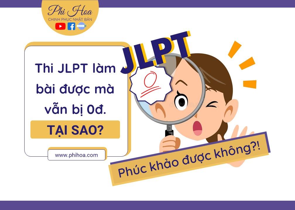 Lý giải về điểm thi bất thường JLPT