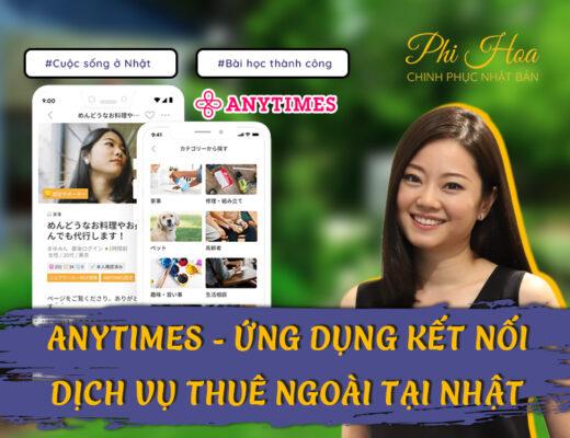 Dịch vụ thuê ngoài tại Nhật - Ứng dụng Anytimes