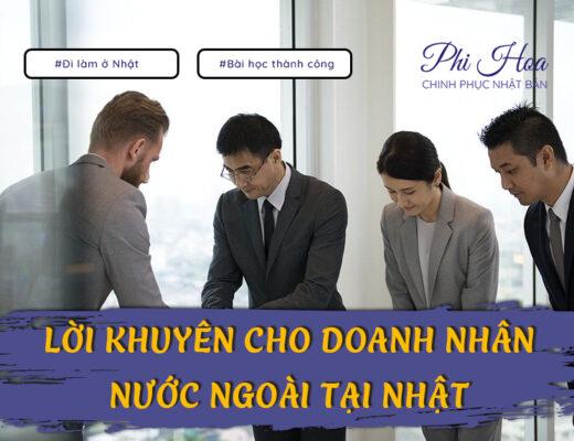 6 lời khuyên cho doanh nhân nước ngoài tại Nhật Bản